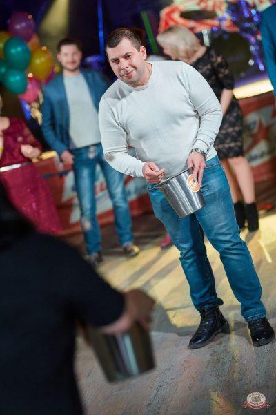 Вечеринка «Холостяки и холостячки», 9 февраля 2019 - Ресторан «Максимилианс» Новосибирск - 39
