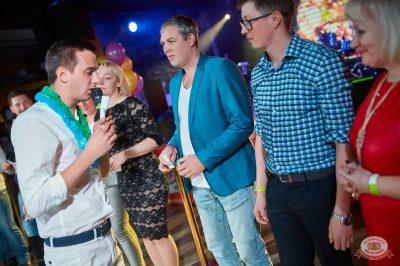 Вечеринка «Холостяки и холостячки», 9 февраля 2019 - Ресторан «Максимилианс» Новосибирск - 41