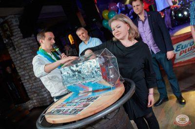 Вечеринка «Холостяки и холостячки», 9 февраля 2019 - Ресторан «Максимилианс» Новосибирск - 43