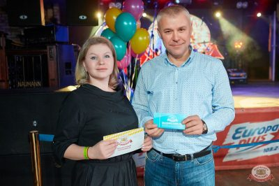 Вечеринка «Холостяки и холостячки», 9 февраля 2019 - Ресторан «Максимилианс» Новосибирск - 48