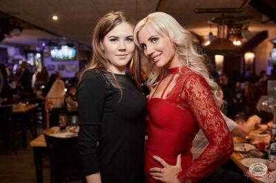 Вечеринка «Холостяки и холостячки», 9 февраля 2019 - Ресторан «Максимилианс» Новосибирск - 53