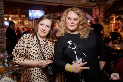 Вечеринка «Холостяки и холостячки», 9 февраля 2019 - Ресторан «Максимилианс» Новосибирск - 56
