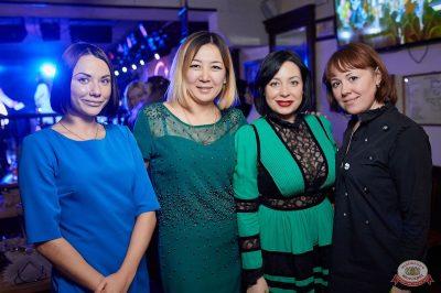 Вечеринка «Холостяки и холостячки», 9 февраля 2019 - Ресторан «Максимилианс» Новосибирск - 60