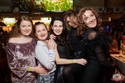 Вечеринка «Холостяки и холостячки», 9 февраля 2019 - Ресторан «Максимилианс» Новосибирск - 61