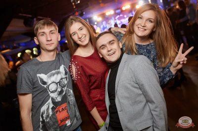 Вечеринка «Холостяки и холостячки», 9 февраля 2019 - Ресторан «Максимилианс» Новосибирск - 62