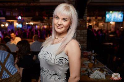Вечеринка «Холостяки и холостячки», 9 февраля 2019 - Ресторан «Максимилианс» Новосибирск - 66