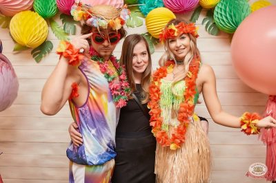 Вечеринка «Холостяки и холостячки», 9 февраля 2019 - Ресторан «Максимилианс» Новосибирск - 7