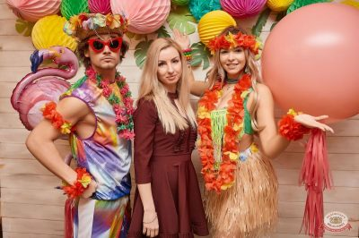 Вечеринка «Холостяки и холостячки», 9 февраля 2019 - Ресторан «Максимилианс» Новосибирск - 9