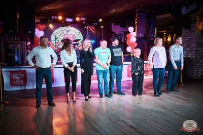 Вечеринка «Холостяки и холостячки», 12 октября 2019 - Ресторан «Максимилианс» Новосибирск - 11