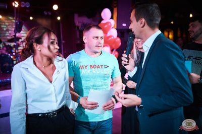 Вечеринка «Холостяки и холостячки», 12 октября 2019 - Ресторан «Максимилианс» Новосибирск - 12