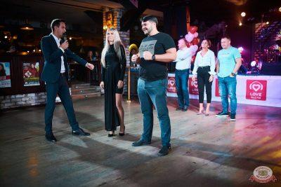 Вечеринка «Холостяки и холостячки», 12 октября 2019 - Ресторан «Максимилианс» Новосибирск - 14