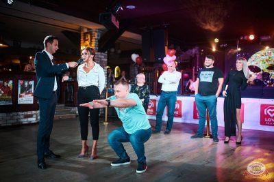 Вечеринка «Холостяки и холостячки», 12 октября 2019 - Ресторан «Максимилианс» Новосибирск - 15