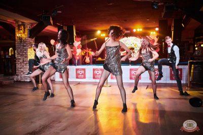 Вечеринка «Холостяки и холостячки», 12 октября 2019 - Ресторан «Максимилианс» Новосибирск - 18