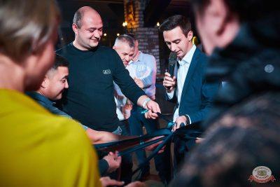 Вечеринка «Холостяки и холостячки», 12 октября 2019 - Ресторан «Максимилианс» Новосибирск - 20