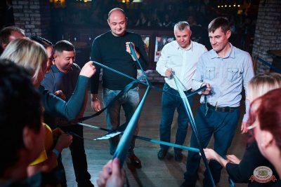 Вечеринка «Холостяки и холостячки», 12 октября 2019 - Ресторан «Максимилианс» Новосибирск - 21