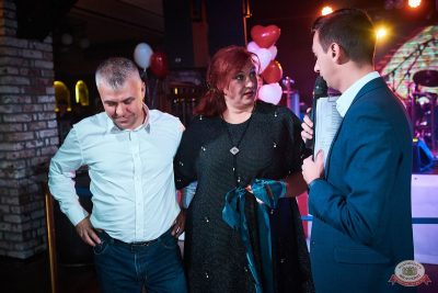 Вечеринка «Холостяки и холостячки», 12 октября 2019 - Ресторан «Максимилианс» Новосибирск - 23