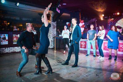 Вечеринка «Холостяки и холостячки», 12 октября 2019 - Ресторан «Максимилианс» Новосибирск - 29