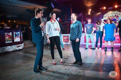 Вечеринка «Холостяки и холостячки», 12 октября 2019 - Ресторан «Максимилианс» Новосибирск - 30