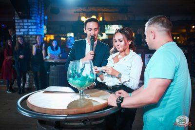 Вечеринка «Холостяки и холостячки», 12 октября 2019 - Ресторан «Максимилианс» Новосибирск - 33