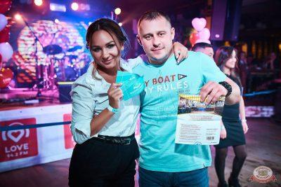 Вечеринка «Холостяки и холостячки», 12 октября 2019 - Ресторан «Максимилианс» Новосибирск - 36