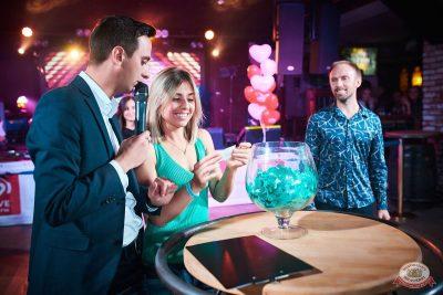 Вечеринка «Холостяки и холостячки», 12 октября 2019 - Ресторан «Максимилианс» Новосибирск - 37