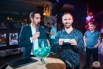 Вечеринка «Холостяки и холостячки», 12 октября 2019 - Ресторан «Максимилианс» Новосибирск - 38