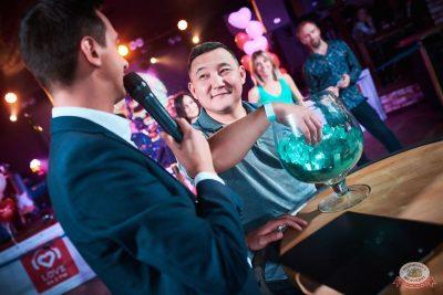 Вечеринка «Холостяки и холостячки», 12 октября 2019 - Ресторан «Максимилианс» Новосибирск - 39