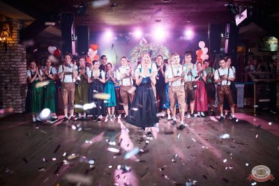 Вечеринка «Холостяки и холостячки», 12 октября 2019 - Ресторан «Максимилианс» Новосибирск - 40