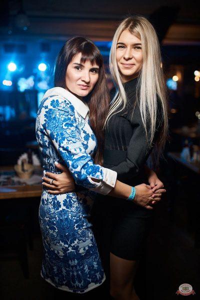 Вечеринка «Холостяки и холостячки», 12 октября 2019 - Ресторан «Максимилианс» Новосибирск - 42