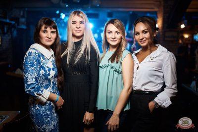 Вечеринка «Холостяки и холостячки», 12 октября 2019 - Ресторан «Максимилианс» Новосибирск - 43