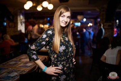 Вечеринка «Холостяки и холостячки», 12 октября 2019 - Ресторан «Максимилианс» Новосибирск - 46