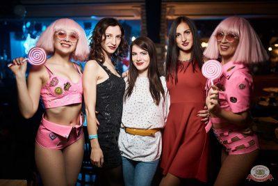 Вечеринка «Холостяки и холостячки», 12 октября 2019 - Ресторан «Максимилианс» Новосибирск - 54