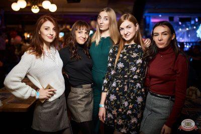 Вечеринка «Холостяки и холостячки», 12 октября 2019 - Ресторан «Максимилианс» Новосибирск - 56