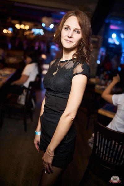 Вечеринка «Холостяки и холостячки», 12 октября 2019 - Ресторан «Максимилианс» Новосибирск - 58