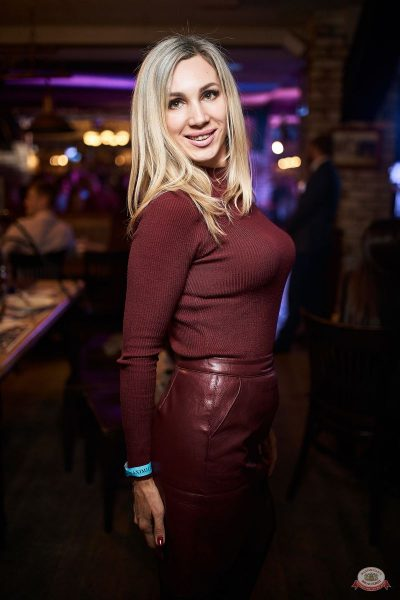 Вечеринка «Холостяки и холостячки», 12 октября 2019 - Ресторан «Максимилианс» Новосибирск - 59