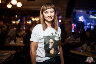 Вечеринка «Холостяки и холостячки», 12 октября 2019 - Ресторан «Максимилианс» Новосибирск - 62
