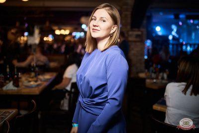 Вечеринка «Холостяки и холостячки», 12 октября 2019 - Ресторан «Максимилианс» Новосибирск - 64