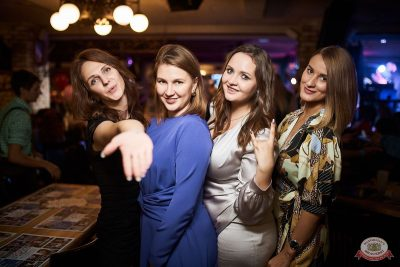 Вечеринка «Холостяки и холостячки», 12 октября 2019 - Ресторан «Максимилианс» Новосибирск - 65