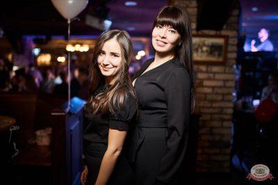 Вечеринка «Холостяки и холостячки», 12 октября 2019 - Ресторан «Максимилианс» Новосибирск - 67