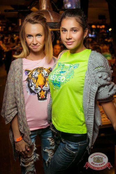 Смысловые Галлюцинации, 21 мая 2015 - Ресторан «Максимилианс» Новосибирск - 04