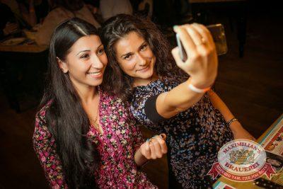 Смысловые Галлюцинации, 21 мая 2015 - Ресторан «Максимилианс» Новосибирск - 05