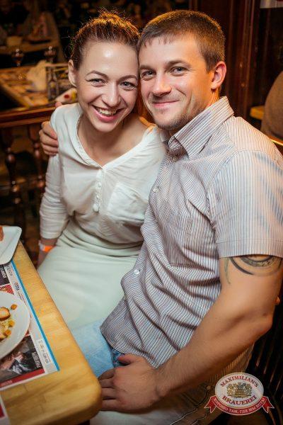 Смысловые Галлюцинации, 21 мая 2015 - Ресторан «Максимилианс» Новосибирск - 06