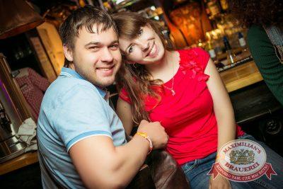 Смысловые Галлюцинации, 21 мая 2015 - Ресторан «Максимилианс» Новосибирск - 07