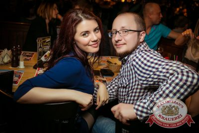 Смысловые Галлюцинации, 21 мая 2015 - Ресторан «Максимилианс» Новосибирск - 08
