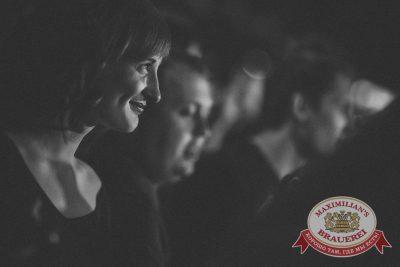 Смысловые Галлюцинации, 21 мая 2015 - Ресторан «Максимилианс» Новосибирск - 12
