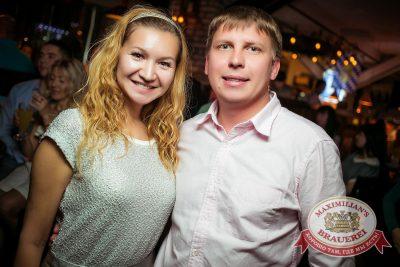 Смысловые Галлюцинации, 21 мая 2015 - Ресторан «Максимилианс» Новосибирск - 17