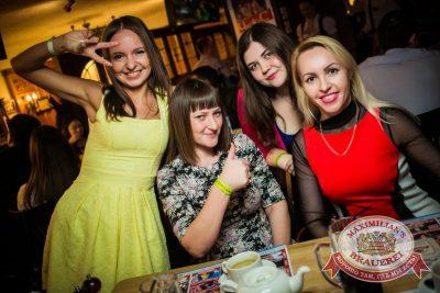 Смысловые Галлюцинации, 17 февраля 2016 - Ресторан «Максимилианс» Новосибирск - 16