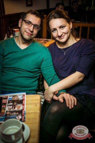 Смысловые Галлюцинации, 17 февраля 2016 - Ресторан «Максимилианс» Новосибирск - 24
