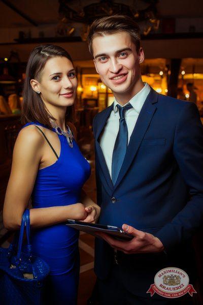 Смысловые Галлюцинации, 16 мая 2014 - Ресторан «Максимилианс» Новосибирск - 12