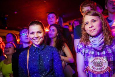 Смысловые Галлюцинации, 16 мая 2014 - Ресторан «Максимилианс» Новосибирск - 13